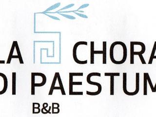La Chora di Paestum - Paestum vacation rentals