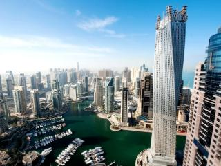 2 Bed in the Iconic Cayan Tower - Dubai vacation rentals