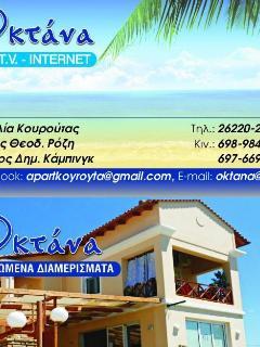 Beautiful 1 bedroom Amaliada Condo with Short Breaks Allowed - Amaliada vacation rentals