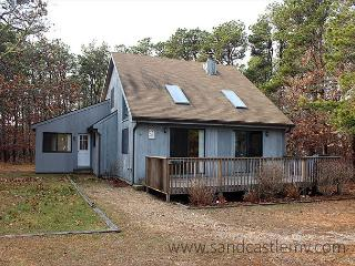 Katama beach house close to beach & town. - Edgartown vacation rentals