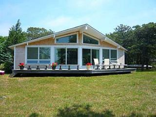 CHAPPAQUIDDICK COTTAGE WITH VIEWS OF KATAMA BAY - Chappaquiddick vacation rentals