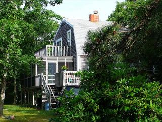 BEAUTIFUL, PRIVATE, 4 BEDROOM CHAPPY HOME - Chappaquiddick vacation rentals