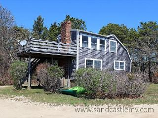 3 bedroom House with Deck in Chappaquiddick - Chappaquiddick vacation rentals