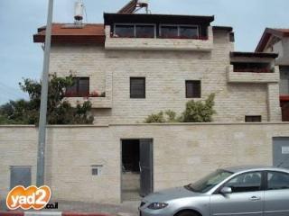 Villa en bord de mer à Rishon Lezion - Rishon Lezion vacation rentals
