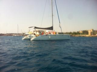 catamaran charter & trips - Bocas Town vacation rentals