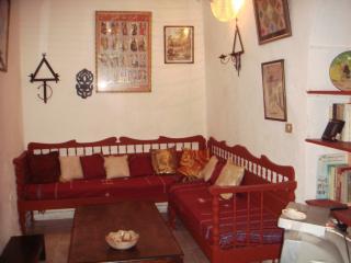 dar Africa - Bizerte vacation rentals