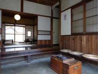 Maisan-chi Cafe&Guesthouse  [Mixed Dormitory ] - Fujiyoshida vacation rentals