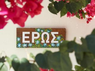 Romantic 1 bedroom Villa in Agios Prokopios with Internet Access - Agios Prokopios vacation rentals