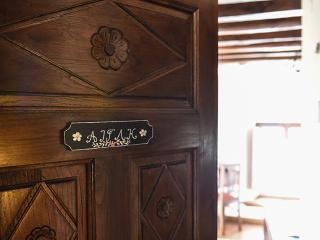 1 bedroom Manor house with Internet Access in Makrinitsa - Makrinitsa vacation rentals