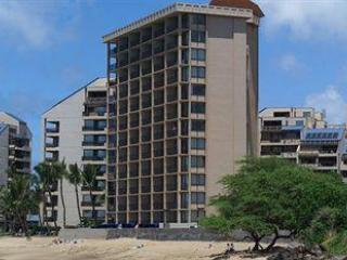 Kahana Beach Oceanfront View Studio, slps 4, Dec 16-23rd Only,$697/ entire week - Lahaina vacation rentals