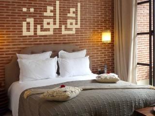 LA SOURCE DU DESERT Riad Suite Perle du Sud - Marrakech vacation rentals