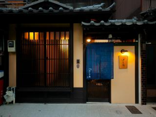 New Machiya Towhouse near the Inperial Palace - Kyoto vacation rentals