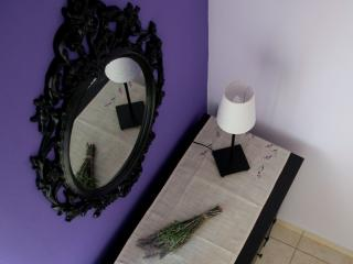 Flower Pot complex ''Lavender'' - Preveza vacation rentals