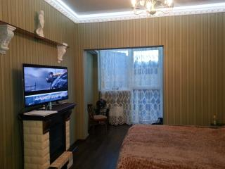 Romantic 1 bedroom Apartment in Sochi - Sochi vacation rentals