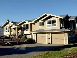 Excutive style house - Brentwood Bay vacation rentals