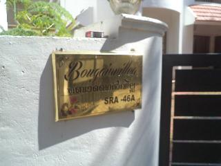 Bougainville- Fully Furnished Bungalow@ Vazhakkala - Kochi vacation rentals