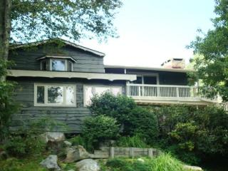 A Slopeside Getaway Location: Appalachian Ski Mtn / Between Boone & Blowing Rock - Boone vacation rentals