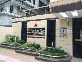 Khanika Luxury Dhaka Apartment - Dhaka City vacation rentals