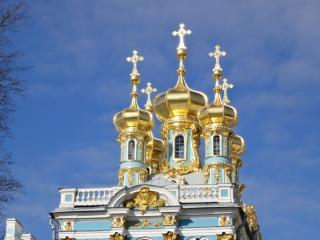 Tsarskoe Selo Glinki-31 apartments - Pushkin vacation rentals