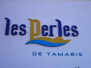 Maroc Casablanca Perle de Tamaris - Grand Casablanca Region vacation rentals
