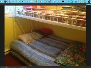 Cozy comfortable room - Windsor vacation rentals