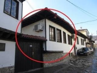 Cozy House with Internet Access and A/C - Veliko Turnovo vacation rentals