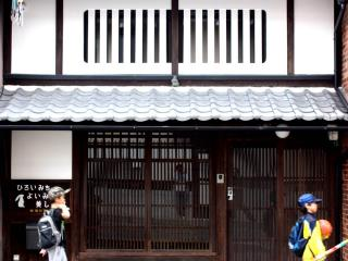 Unoan kyoto traditional townhouse near Gion - Kyoto vacation rentals