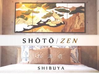 ★Shibuya Style+Space - 40m2 Semi-Loft★ - Shibuya vacation rentals