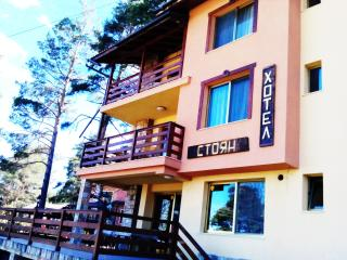 Family Hotel Stoyan - Tsigov Chark - Batak vacation rentals