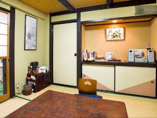 Lovely town house in Downtown - Kyoto vacation rentals