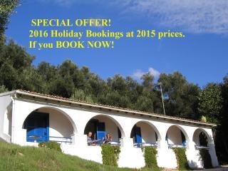 Spiti Melianou 1 - Agios Georgios vacation rentals