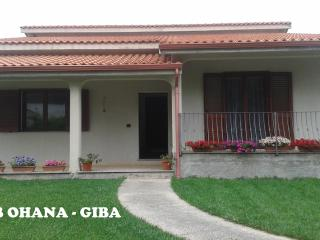 Cozy 2 bedroom Bed and Breakfast in Giba - Giba vacation rentals