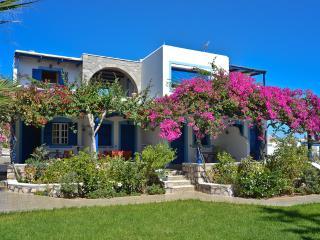 Cozy 2 bedroom Resort in Adhamas - Adhamas vacation rentals