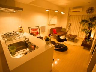 New! Designers Roppongi & SERTA BED SL2 - Minato vacation rentals