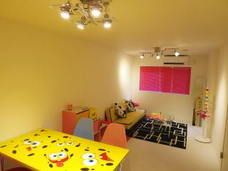 Colorful Pop Bob's Suite Cozy Room - Osaka vacation rentals