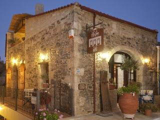 Traditional house Panormos - Panormo vacation rentals
