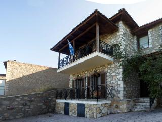Trikala Corinthias Princess House - Trikala vacation rentals