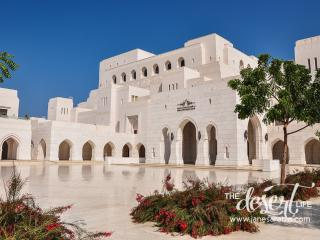 """Second Home Muscat"" beside Royal Opera House - Muscat vacation rentals"