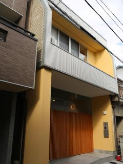 Quiet charming Guesthouse in the heart of Kyoto - Kyoto vacation rentals