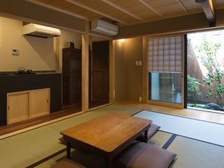 Traditional Kyoto House near KIYOMIZU temple - Kyoto vacation rentals