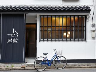 1/3rd Residence - Yashiki House - Chiyoda vacation rentals