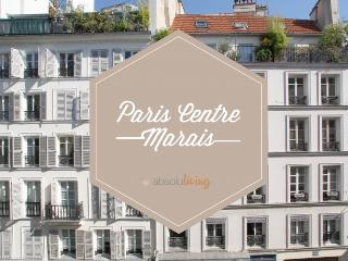 Paris Centre Marais - Paris vacation rentals