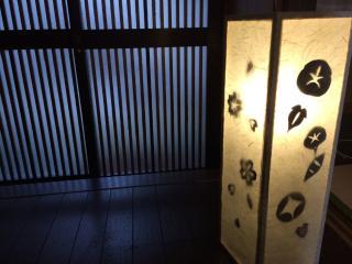 Secret Garden K.Y.O.T.O (MH Houses) - Kyoto vacation rentals