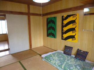 Private room for rent in 2 bedroom townhouse - Sapporo vacation rentals