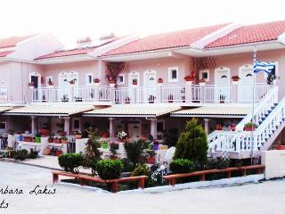 Santa Barbara Corfu Lakis Apartments - Perivoli vacation rentals