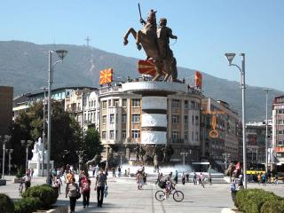 Nice Guest house with Internet Access and Satellite Or Cable TV - Skopje vacation rentals