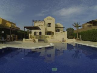 Private  luxury Villa - El Gouna vacation rentals