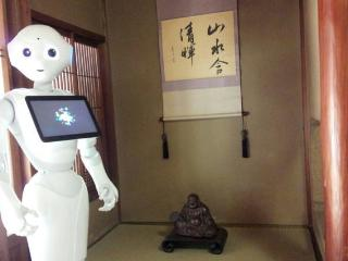 Robot Hosted 80yo Trad house 10mins to st/5BR/wifi - Kyoto vacation rentals