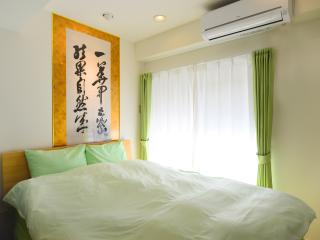 Modern and Zen 2BR, 5 min from Shinjuku Station 1F - Nakano vacation rentals