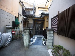Ichiyo-An: Newly Open Beatiful Big house in GIon - Kyoto vacation rentals